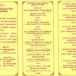 மயிலையில் என் முதல் ஆன்மிக சொற்பொழிவு (2010)