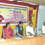 கல்லூரி பேராசிரியர்களுக்கான கருத்தரங்கம் @ ஜெயா கலை மற்றும் அறிவியல் கல்லூரி (2013)